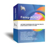 Fansy-AGENT